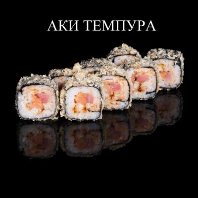 Аки темпура